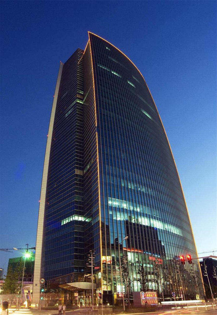 北京中关村金融中心