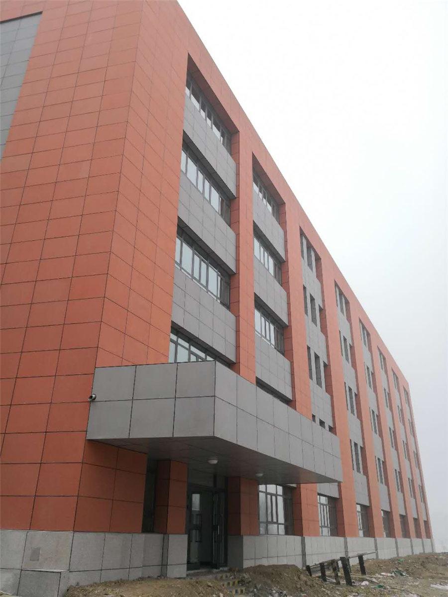 佳堡板外墙(乌鲁木齐职业大学)